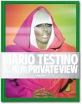 Mario Testino. Private View