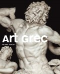Art grec (Petite Collection Art)