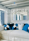 Greece Style