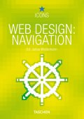 Web Design: Navigation (Icon)