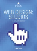 Web Design: Studios 1 (Icon)