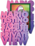 Mario Testino. Private View (Collector's Edition)