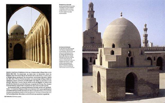 World Architecture - Islam 2