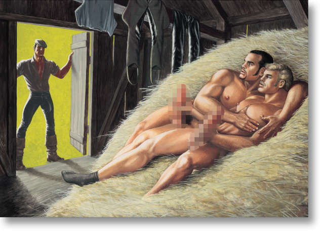 iskuri deitti free seksi homoseksuaaliseen